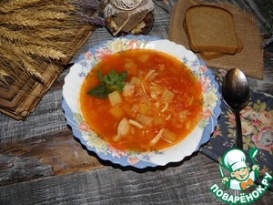 The soup is ready, serve with greens