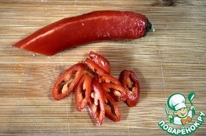 Chilli pepper cut into rings.