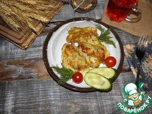 Fish with courgettes ready.