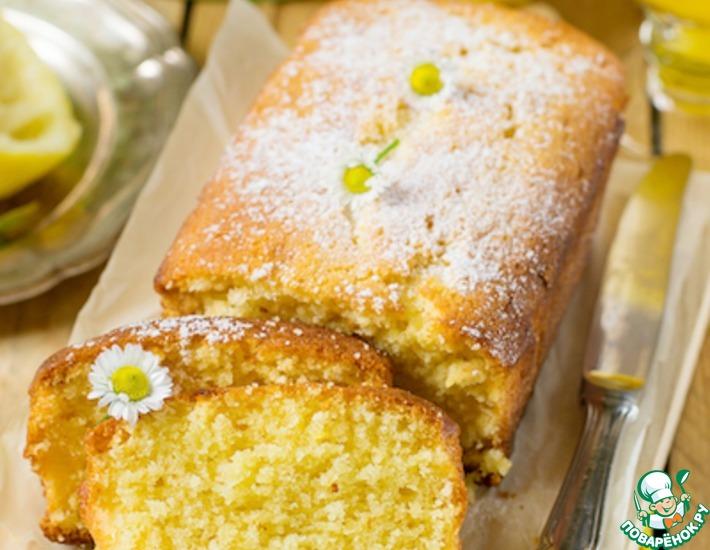 Рецепт: Лимонный пирог Наивкуснейший