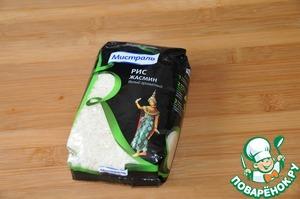 """Для этого рецепта необходим длиннозёрный рис. На мой взгляд, рис """"Жасмин"""" от """"Мистраль"""" подходит идеально."""