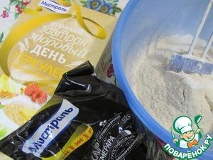 Sift flour, soda and salt.
