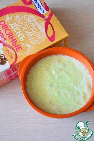 Измельчите блендером в пюре, добавьте соль по вкусу.