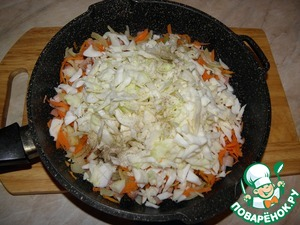 Shred cabbage, add to carrots and onion, bacon, salt, pepper