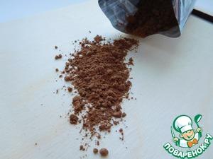 Так же отправляем туда сахар и какао.   Доводим до кипения, помешивая, чтобы все растворилось, снимаем с огня.