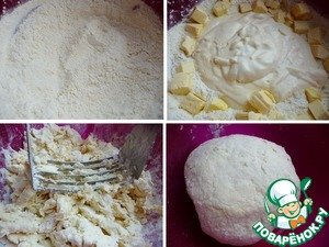 In a bowl for kneading dough, ProSeal wheat and corn flour, leavening agent. Add cheese-egg mixture and the pieces of cold butter and chop. I kneaded the dough cutter. If you want to pour the icy water, I did not add. Quickly knead a soft dough.