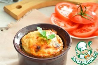 Рецепт: Куриная запеканка-суфле с кускусом