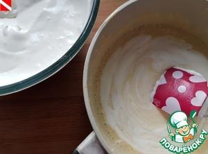 Chilled cream until soft splendor. Parts to enter in the custard base. Stir until smooth homogeneous state.