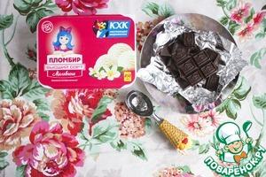 Все что нам понадобится для приготовления шариков мороженого в шоколадной глазури: мороженое, топленый шоколад и специальная ложка для формирования шариков мороженого.