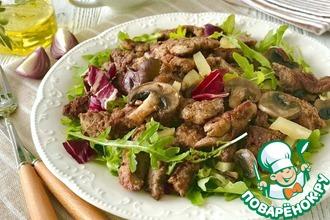 Рецепт: Теплый салат с куриной печёнкой Татьяна