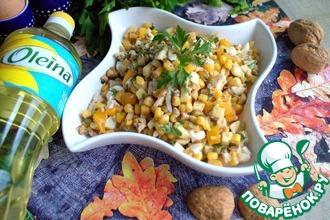 Рецепт: Салат с кукурузой и яблоком