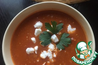 Рецепт: Суп из запеченных баклажанов с булгуром