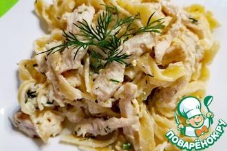 Рецепт: Паста с курицей в яично-сметанном соусе